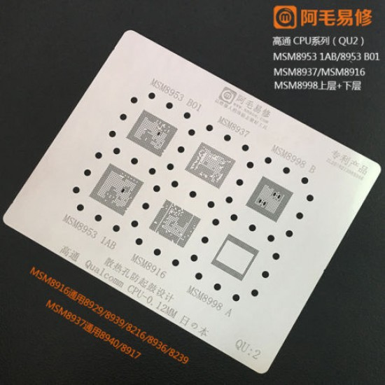 0.12MM Stencils Plates For Qualcomm CPU (QU2)