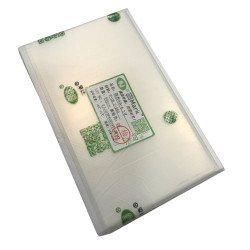 SJ Brand OCA Sheet For 6.3 Inch With 3 Layers OCA Protection - 50Pcs