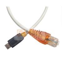 UFS UART C330K Cable